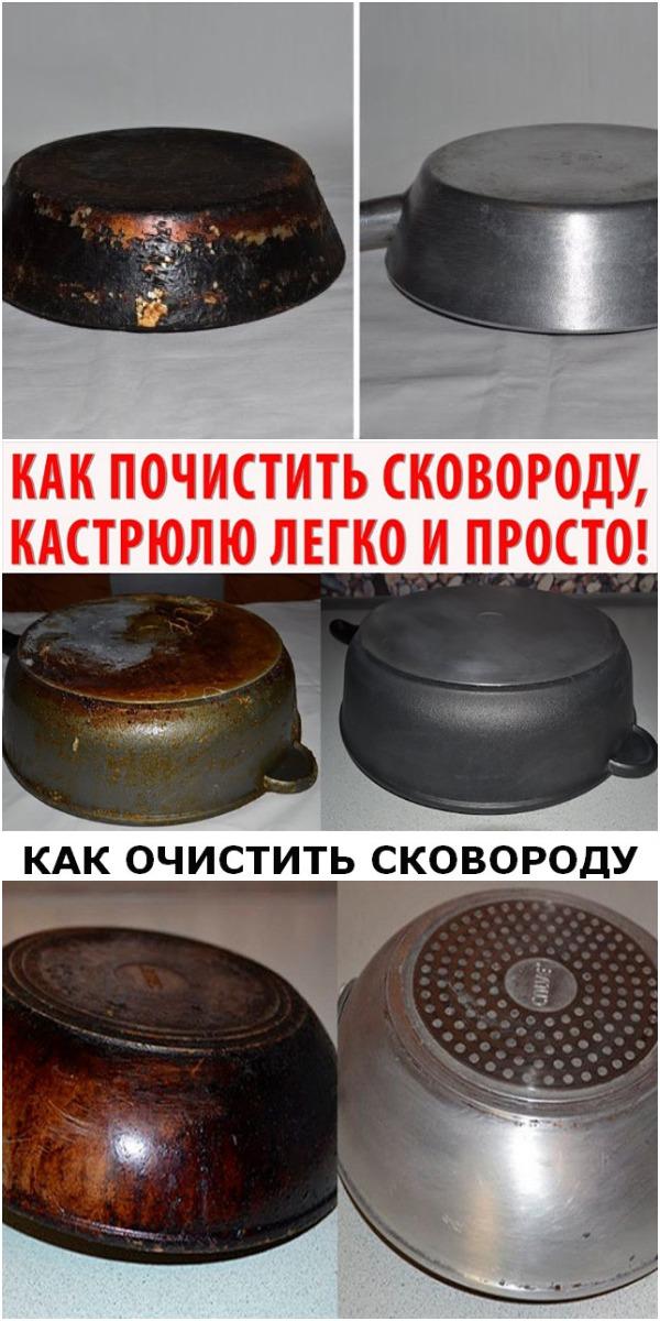 Кристальная чистота кухонной посуды без особых усилий!