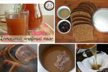 Домашний хлебный квас: газированный и с пышной пенкой…