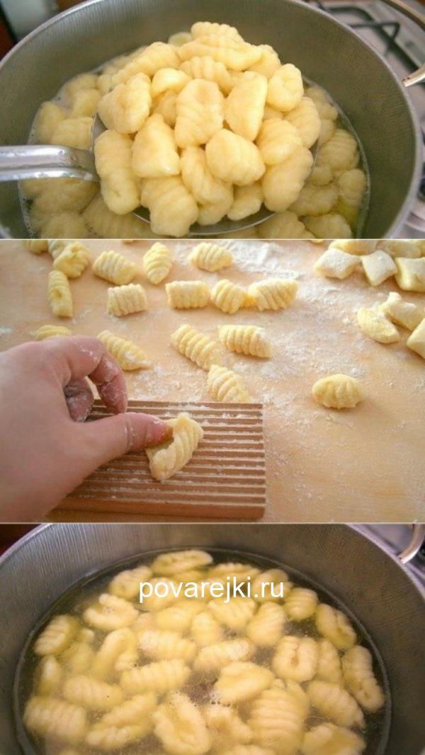 Картофельные ньокки. Такая вкуснятина, что оторваться невозможно!