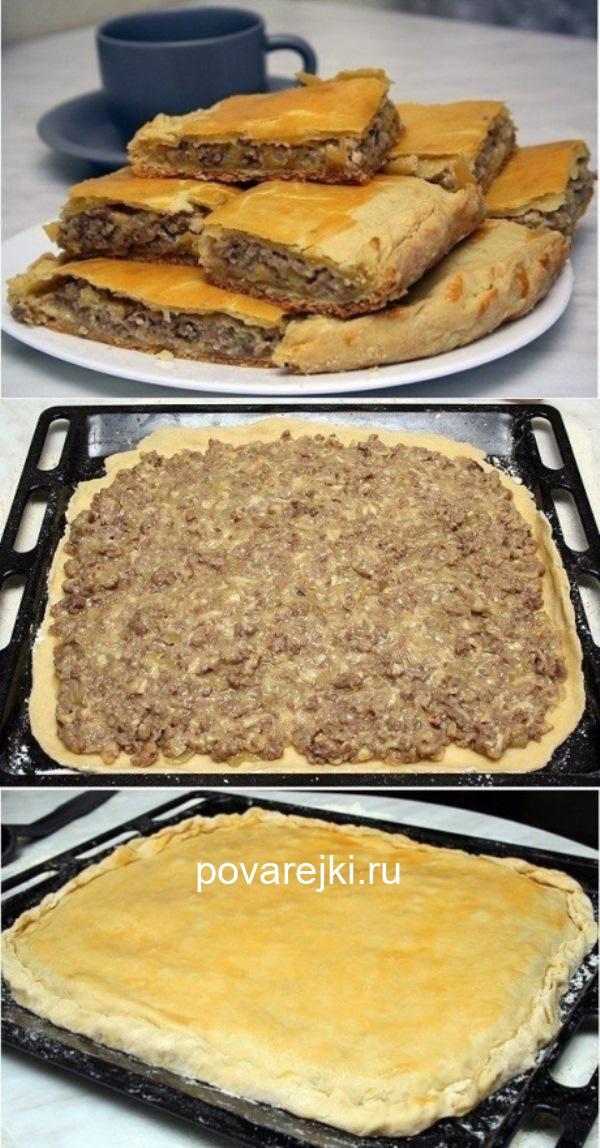Пирог с сыром и мясом! Отличный рецепт — палочка — выручалочка! Пробуем!