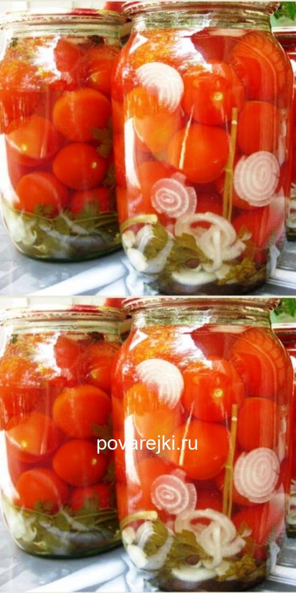 Советую взять на заметку помидоры консервированные, помидорчики получаются выше всех похвал, попробуйте обязательно.