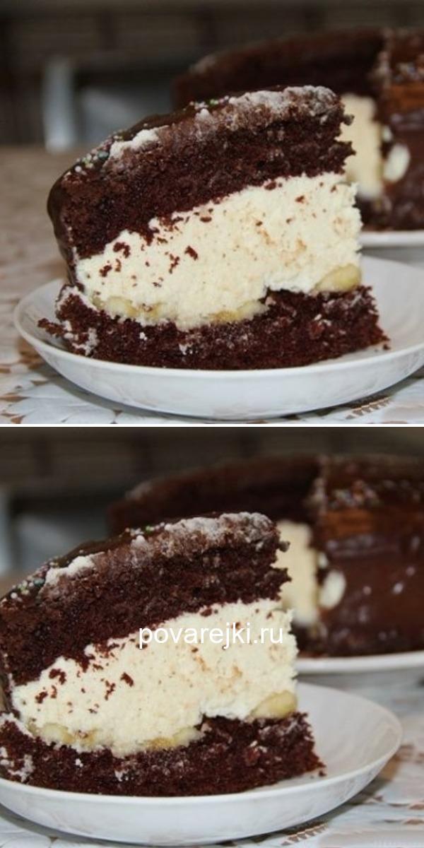 Тортик «Эскимо» оооочееень нежный на вкус