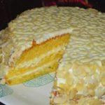Торт - Ожидание