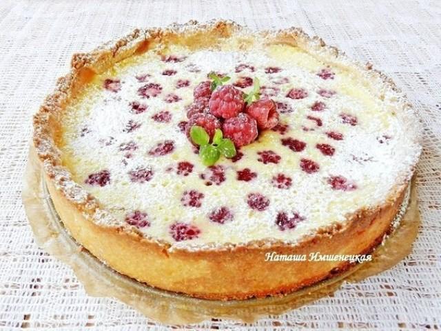 Песочный пирог с малиной! Необыкновенная вкуснятина без возни!