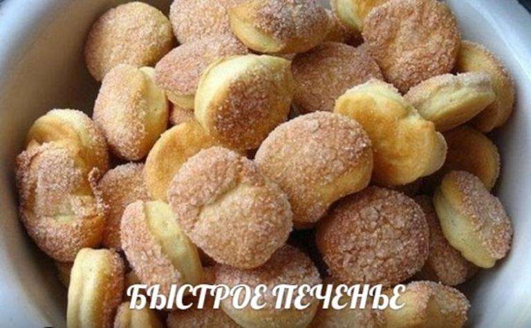 Быстрое печенье: лакомство за считанные минуты!