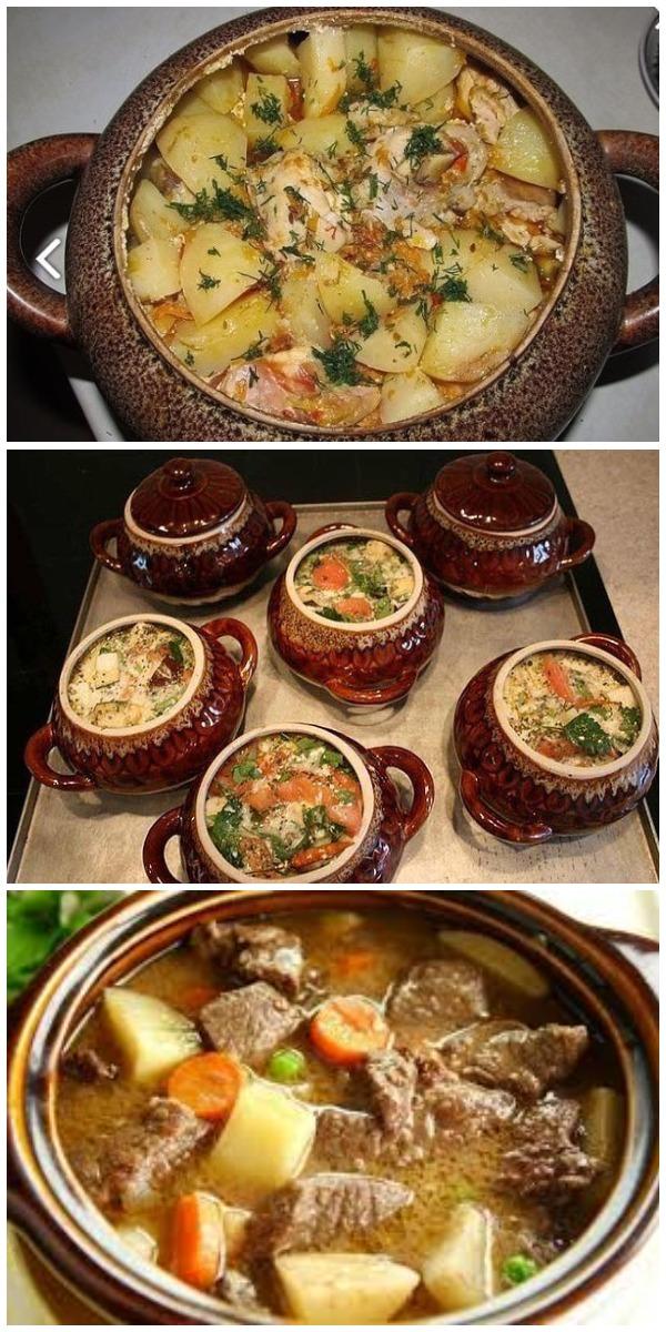 Сытный ужин на всю семью: жаркое в горшочках