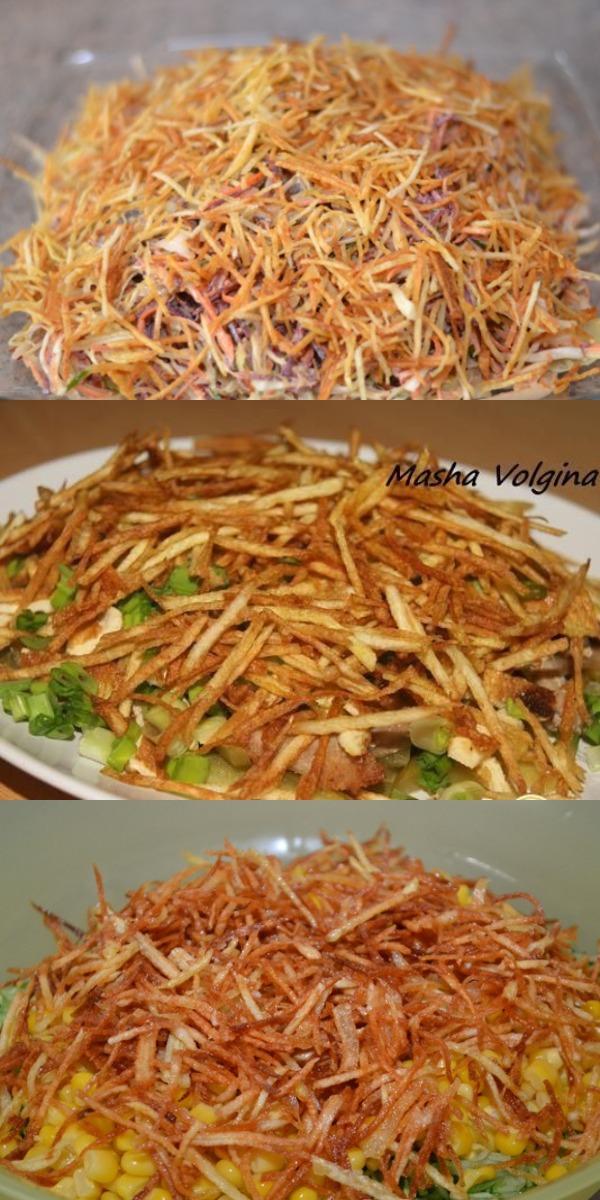 """Праздничный и всеми любимый салат """"Французский"""" с хрустящими, свежими овощами."""