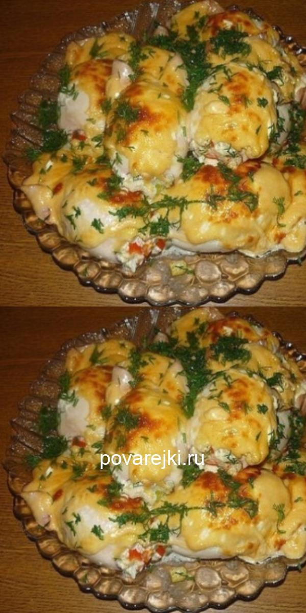 Фаршированные кальмары – это настоящий деликатес в мире закусок для всевозможных фуршетов!
