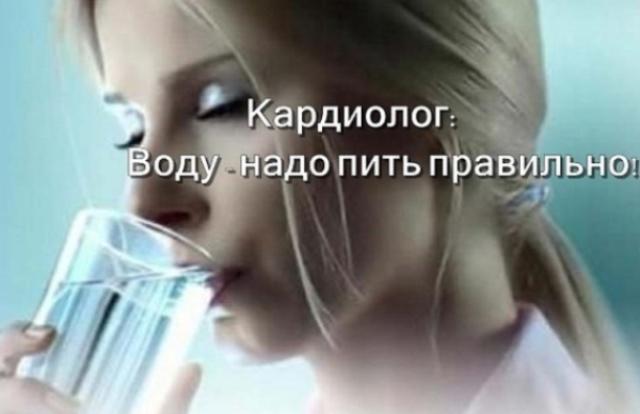 Кардиологи говорят, что в 90% случаев мы пьем воду не в то время! Вот когда нужно...