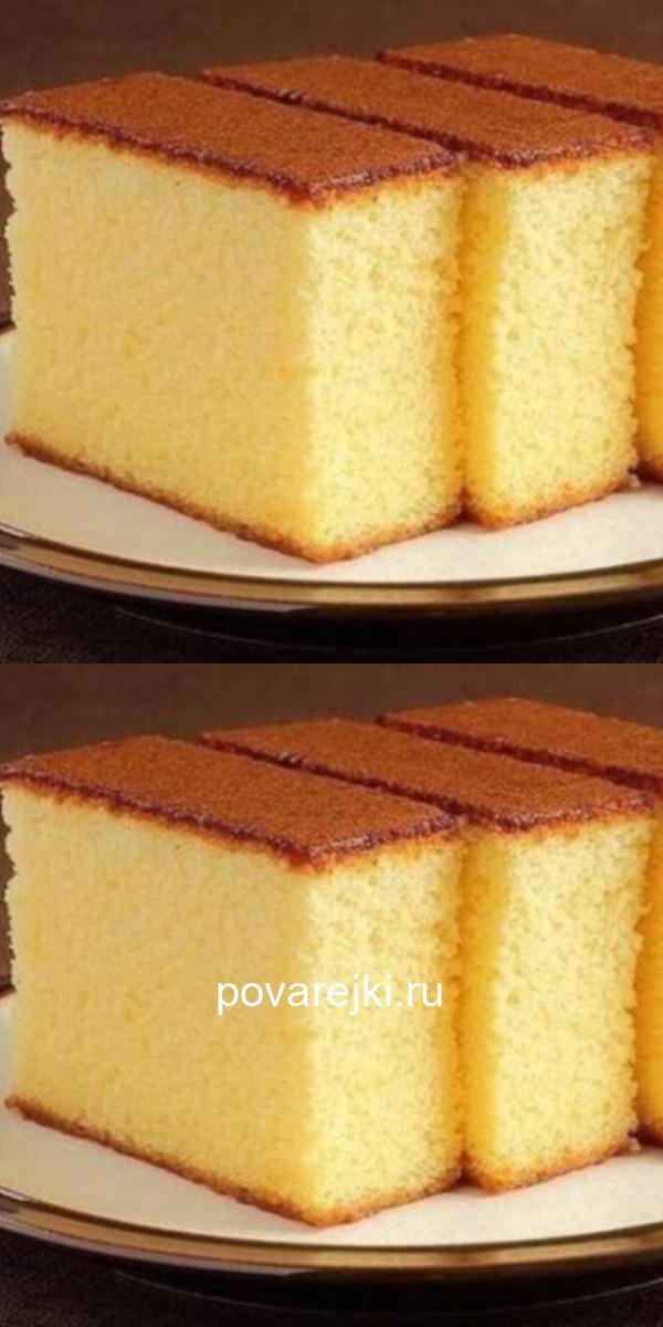 Пирог Манник. Получается сочный, нежный, пышный и безумно вкусный!