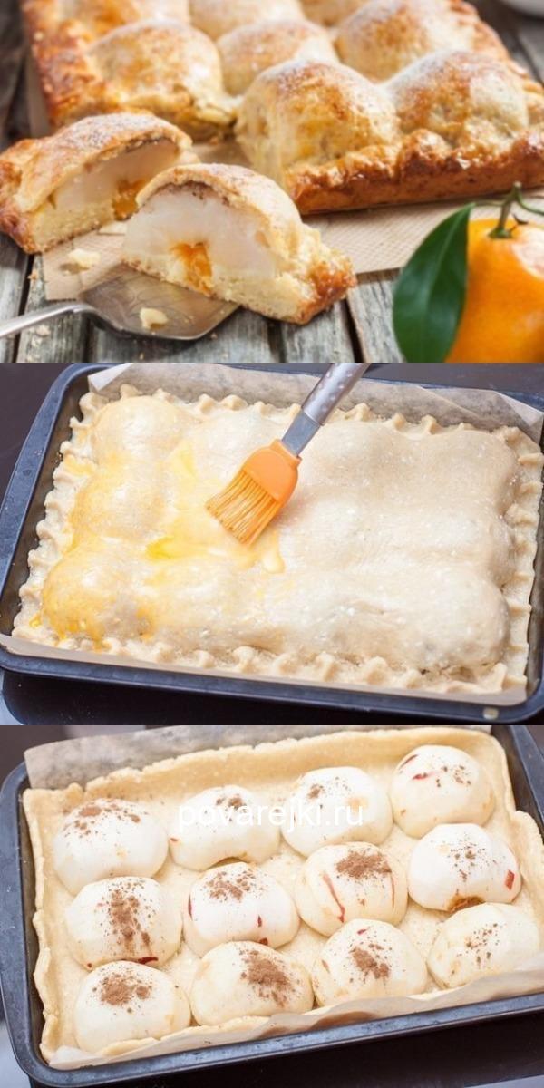 Превосходный пирог из творожного теста с яблоками.