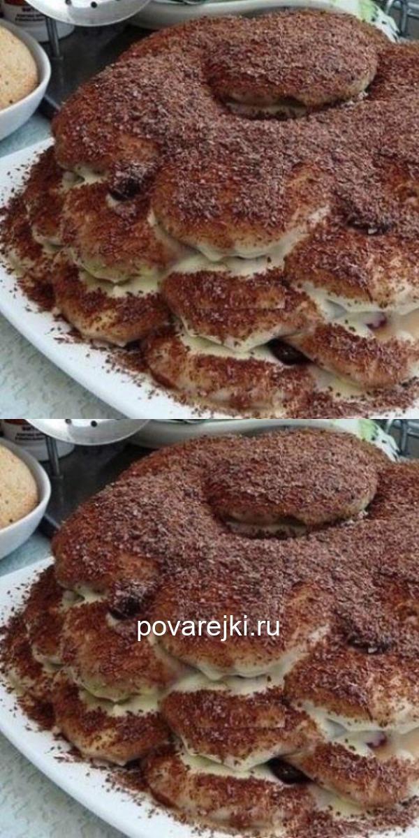 """Торт """"Черепаха"""" - это легкий, вкусный и не приторный десерт родом из нашего детства."""