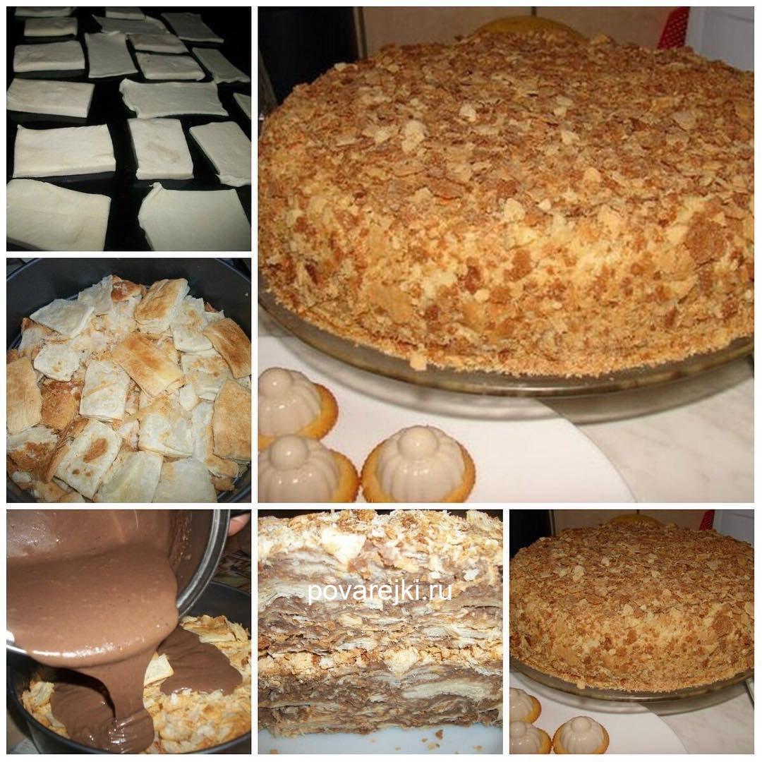 Обалденный торт Наполеон за пол часа. Без возни с коржами!