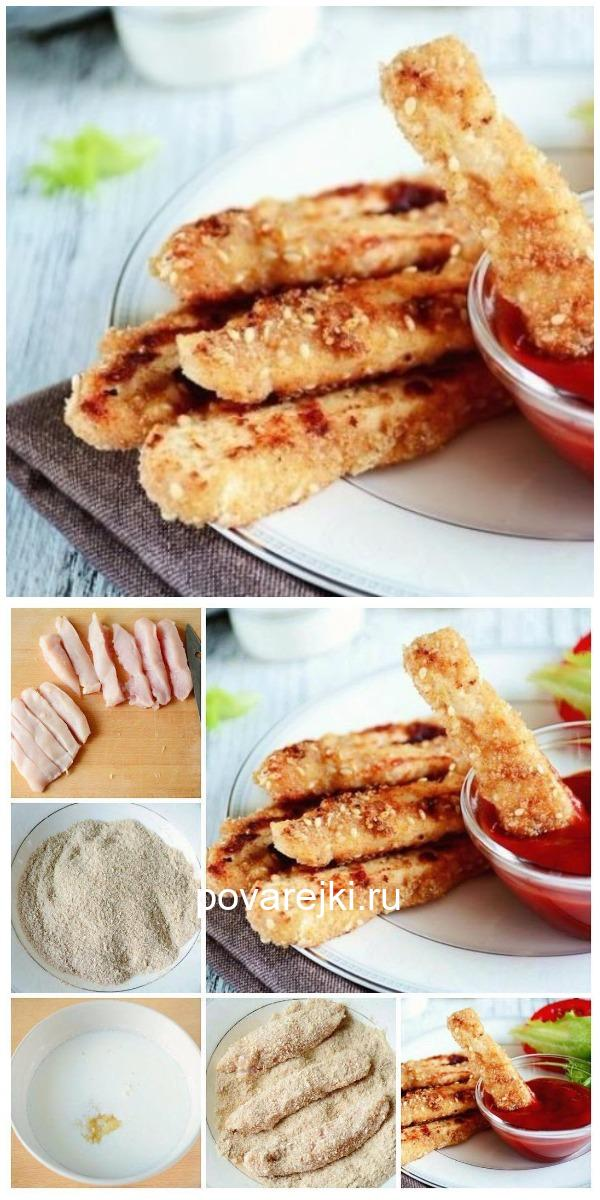 Хрустящие куриные «Пальчики» - закуска на все случаи!