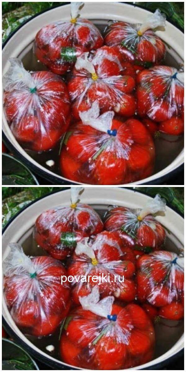 Малосольные помидоры, приготовленные в пакете