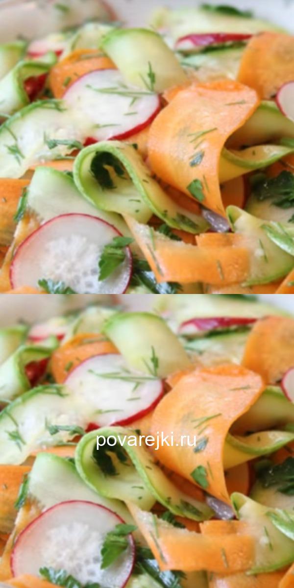 Обалденный салат из маринованных овощей на скорую руку, которого всегда мало!