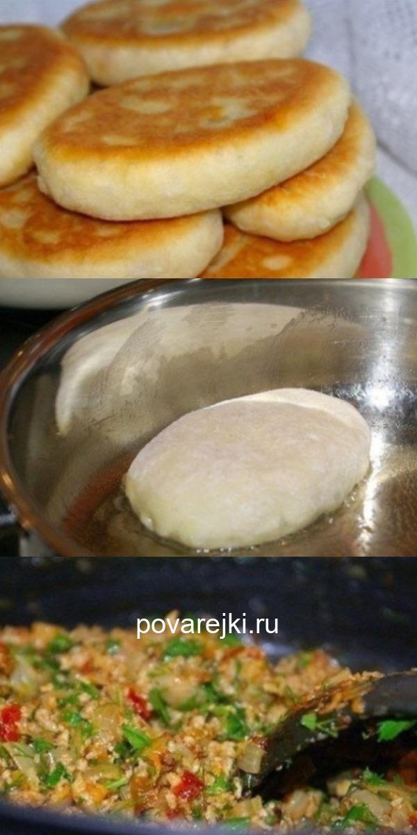 Вкусные, пышные и мягкие пирожки с  сочной мясной начинкой.