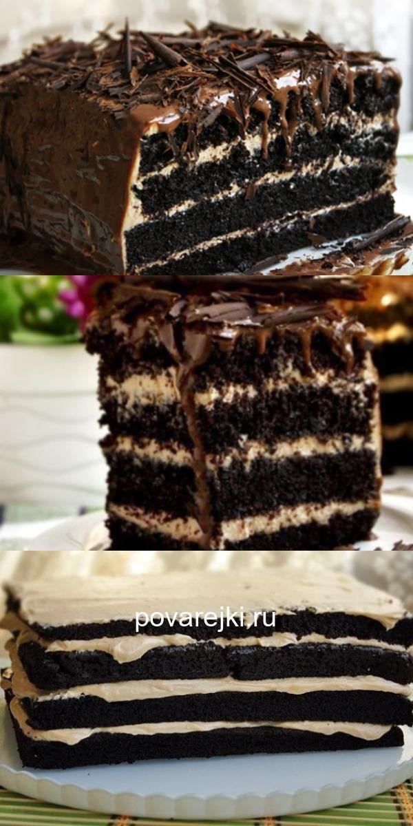 Влажный шоколадный торт с ореховым кремом.