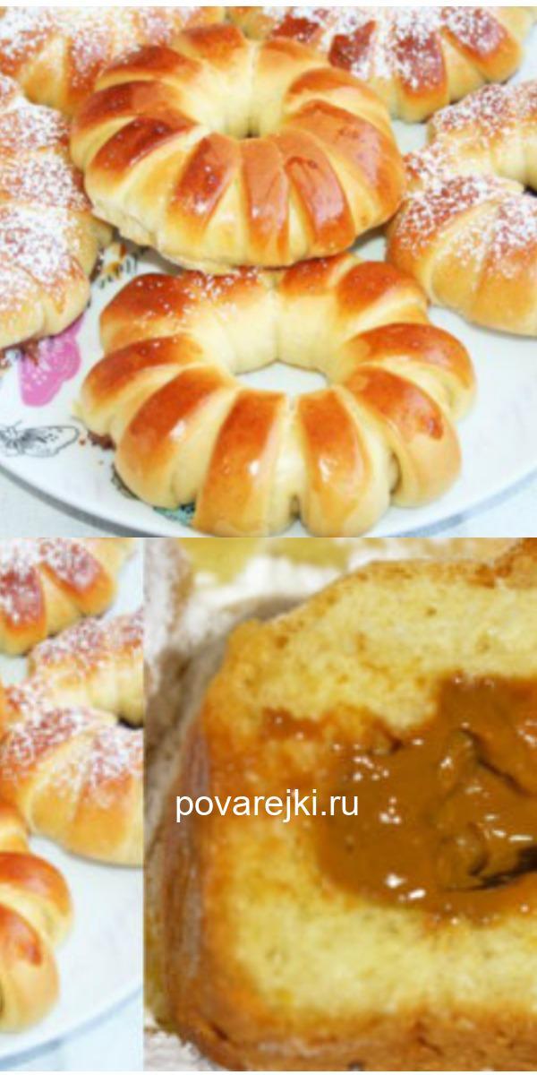 Восхитительно вкусные булочки со сгущенкой