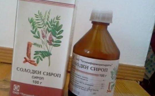 Солодка — это самый лучший лимфостимулятор, растение созданное очищать и обновлять лимфатическую систему!