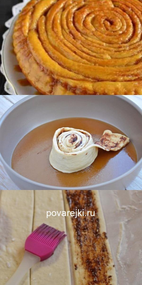 Безумно вкусный карамельный пирог улиточка – выпечка к которой вы будете возвращаться раз за разом!