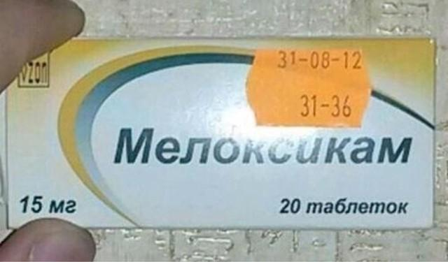 Чудо-средства из аптеки за копейки.