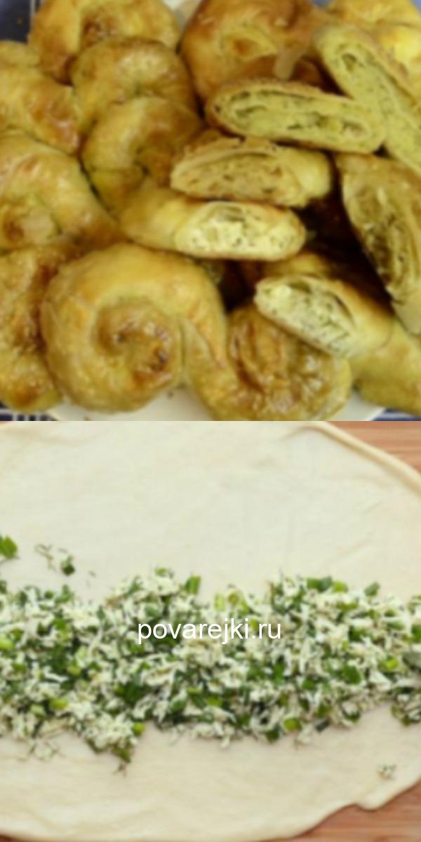 Гости не могли оторваться! Вот мое фирменное блюдо саралии с зеленью и брынзой.