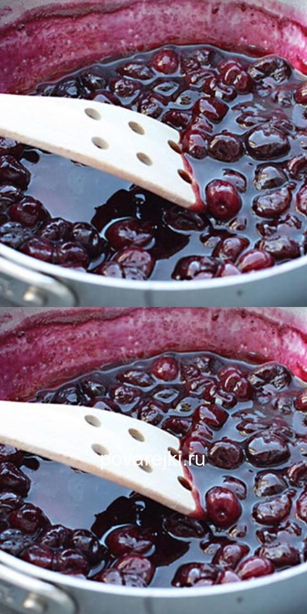 Изысканное вишневое варенье – это вкуснейшее лакомство, перед которым тяжело устоять.