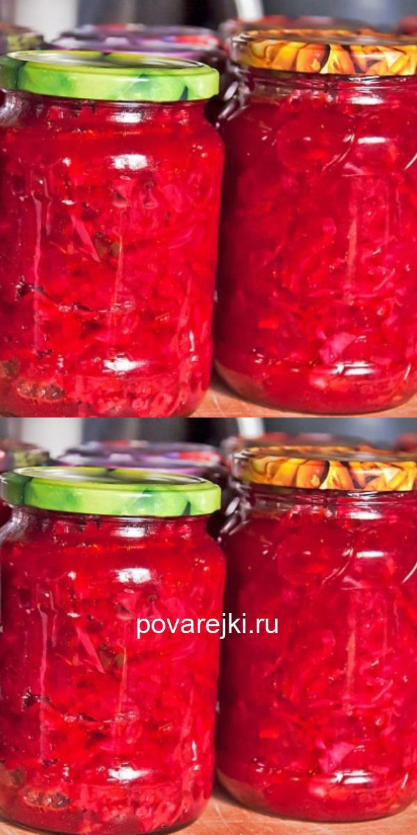Обалденная борщевая заправка ОСТРО-СЛАДКАЯ (не содержит уксус), это в любой момент вкусный борщ зимой.