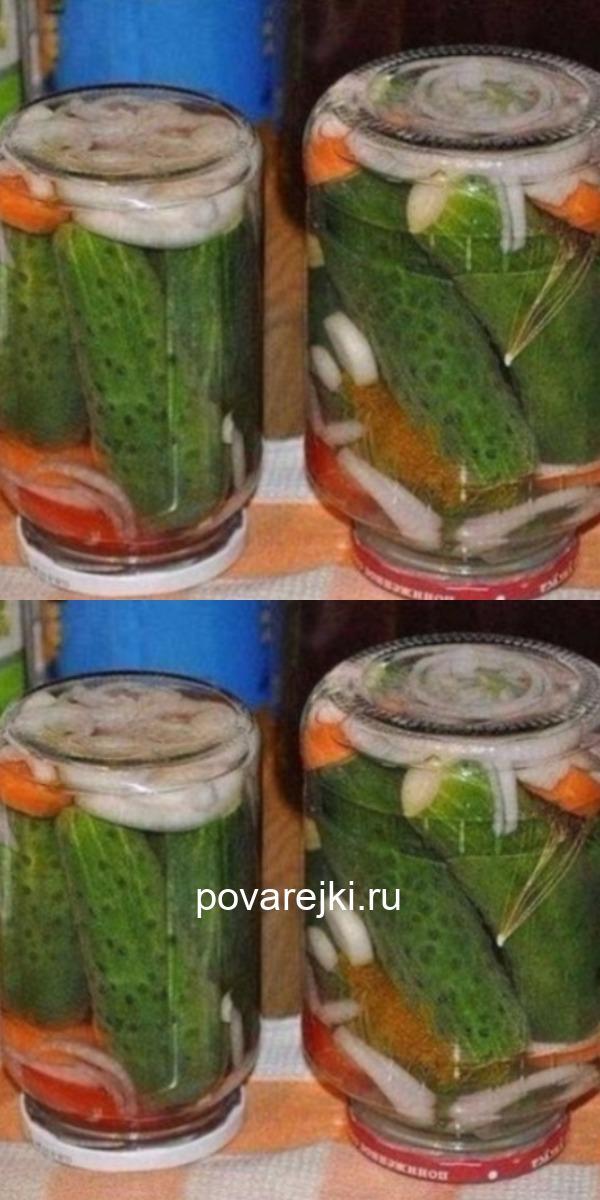 """Вкусные маринованные огурчики """"Болгария отдыхает"""""""