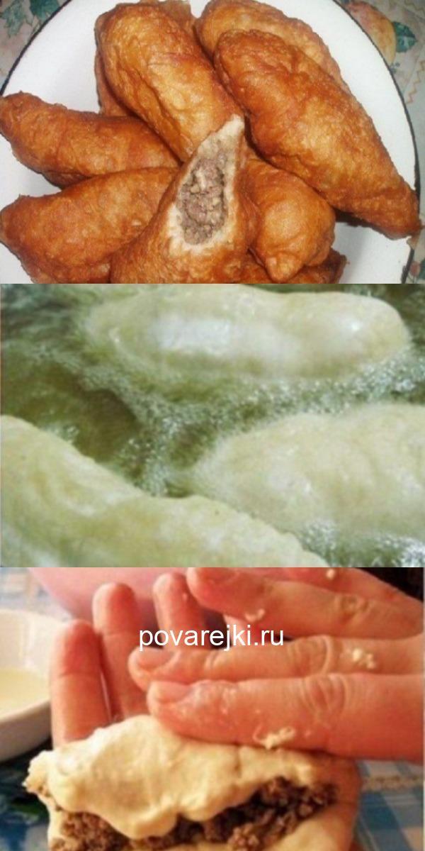 Замечательные Орские пирожки. Самые вкусные, что довелось пробовать!