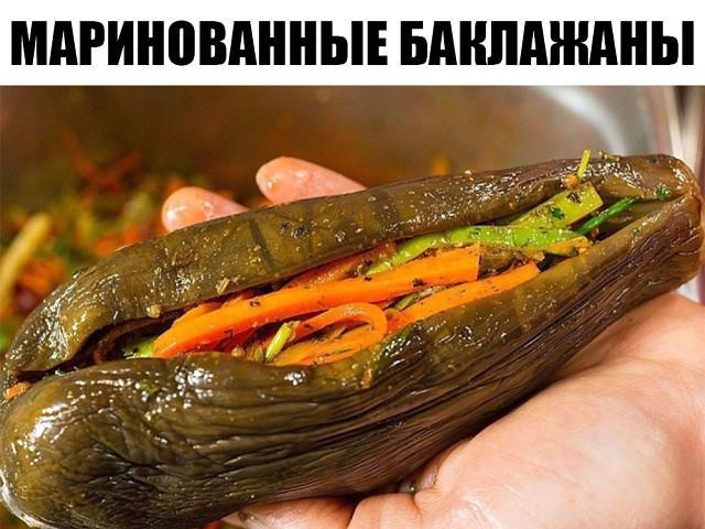 Невероятно вкусные маринованные баклажаны