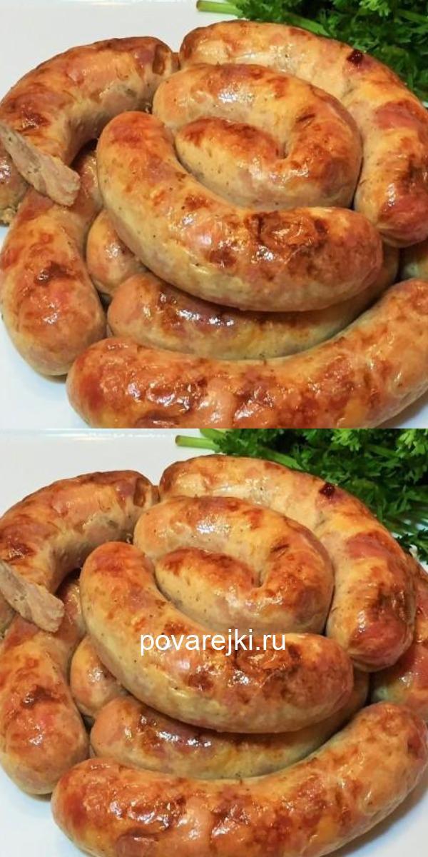 Домашняя куриная колбаска - вкуснотища! БЕЗ ХИМИИ!