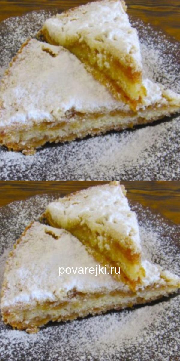 Насыпной яблочный пирог «3 стакана». Изумительно вкусный рецепт!