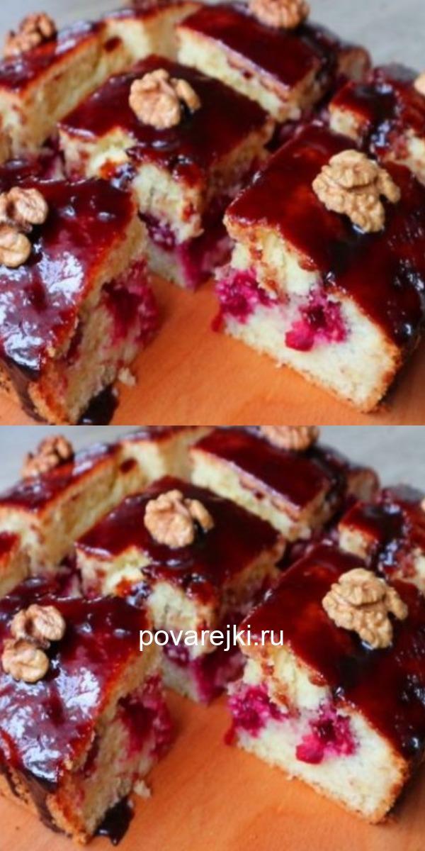 Пирог, который хочется снова и снова!