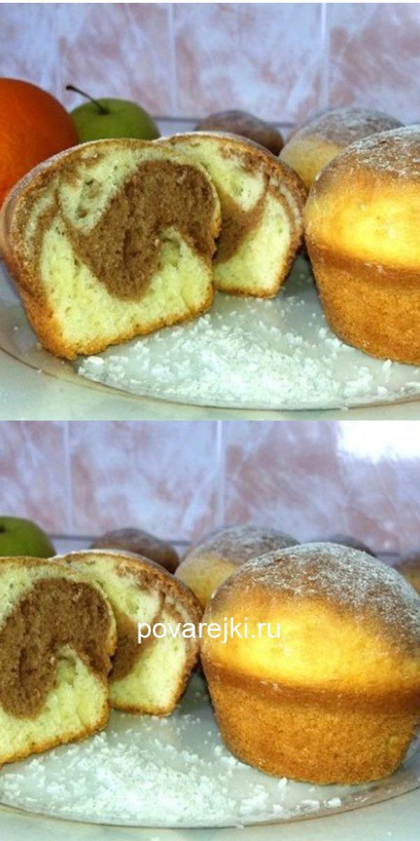 Очень вкусные кексы на сметане