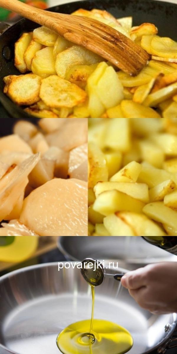 Жареный картофель: не пригорает, не прилипает к сковороде, не разваливается никогда. Чтобы и корочка золотистая, и кусочки румяные, и серединка нежная и рассыпчатая.