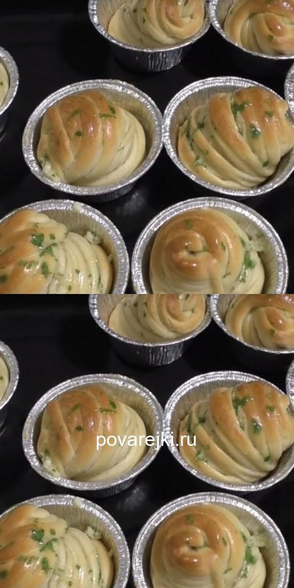 Ароматнейшие и вкуснейшие чесночные булочки!