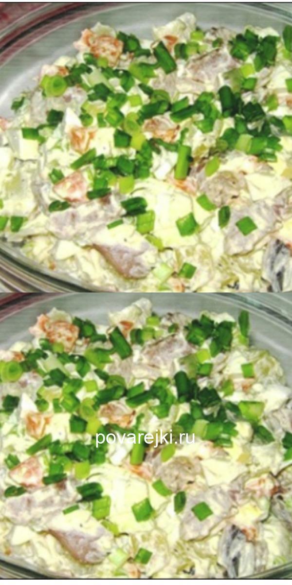 Салат «Прибой» с селедочкой. Сколько бы не готовила, все мало!