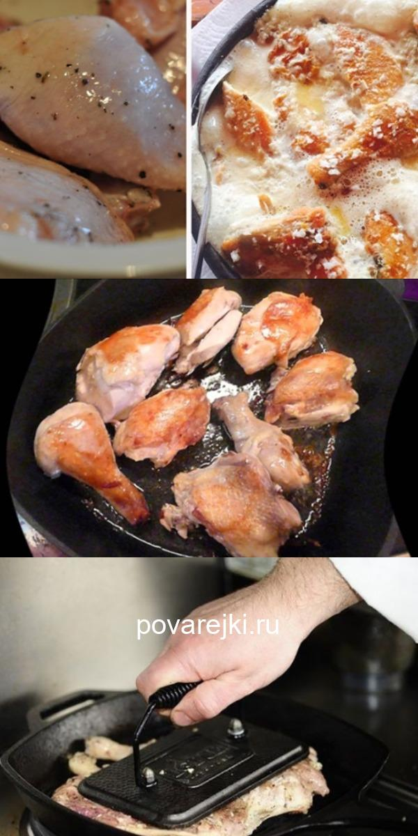 Узнав этот секрет, ты будешь готовить курицу только так! Чкмерули от грузинского джигита. Лучшее, что я когда-либо ела!