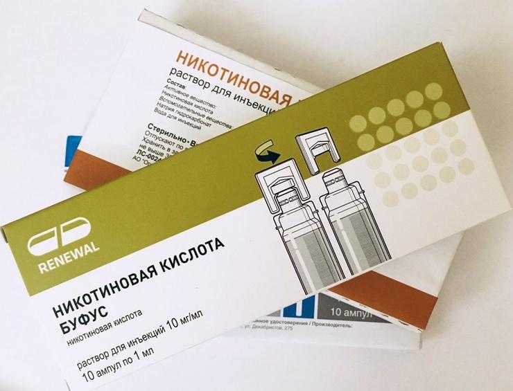 Никотиновая кислота: растворяет застойные жиры, в результате кожа насыщается 5